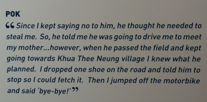 One of the marriage stories in the museum of Art and Ethnology